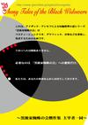 Renshuu9c01